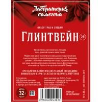 """Набор трав и специй """"Глинтвейн"""" (ЛС), 32 г"""