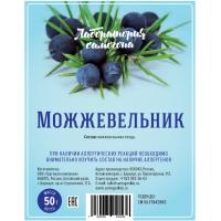 """Набор трав и специй """"Можжевельник"""", 50 г"""